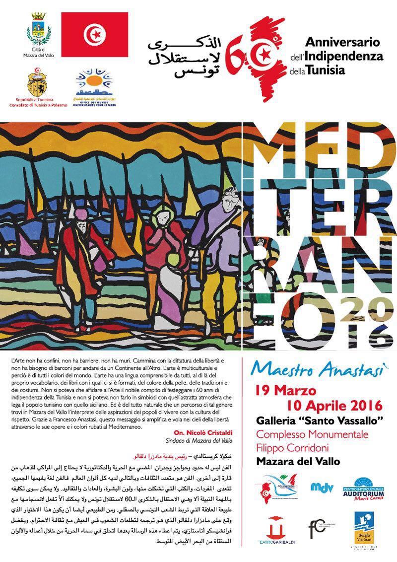 """Mediterraneo 2016"", la mostra dell'artista palermitano Francesco Anastasi a Mazara fino al 10 aprile"