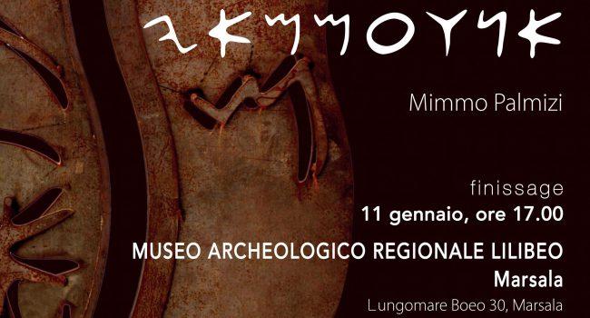 """""""Yammuna"""", reading conclusivo dedicato a Didone al Museo Lilibeo"""