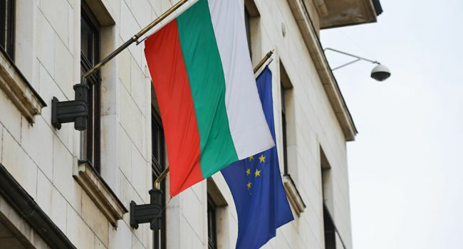 Un Consiglio bulgaro