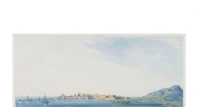 """""""30 Libri in 30 Giorni"""": si presenta il volume """"Trapani, la città e il territorio. Dalla Preistoria alla tarda antichità"""""""